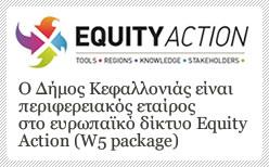 ΕQUITY ACTION